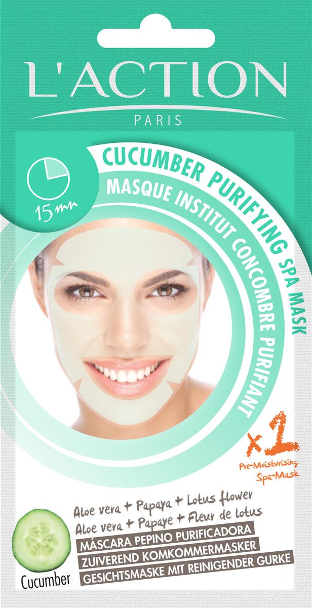 Laction SPA маска огуречная очищающая Cucumber Purifying SPA Mask, 20 г612483Успокаивает, увлажняет и освежает кожу. Содержит экстракты алое вера, женьшеня и папайи. Быстрый эффект от применения маски достигается за счет комбинированного действия этих растительных экстрактов и увлажняющего действия огуречного экстракта.