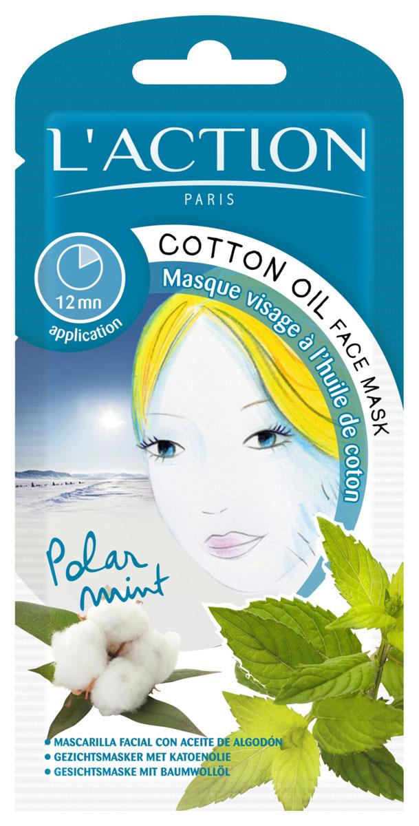 L'action Маска для лица с маслом хлопка Cotton Oil, 12 г