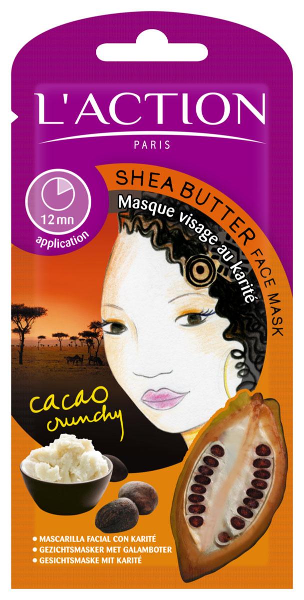 Laction Маска для лица из масла дерева ши Shea Butter, 12 г713399Маска увлажняет и тонизирует кожу. Масло ши, богатое сильными антиоксидантными свойствами, смягчает, питает и восстанавливает кожу. Обогащенное маслом какао, содержащего растительные жирные кислоты, делает вашу кожу мягкой и чувственной. Маска с кремообразной текстурой и насыщенным ароматом какао, перенесет Вас в самое сердце Африки.
