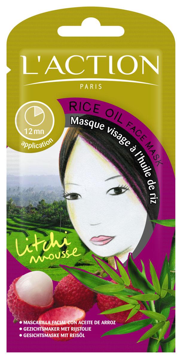 L'action Маска для лица с рисовым маслом Rice Oil, 12 г