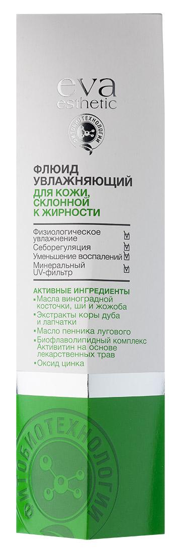 Eva esthetic Флюид для кожи, склонной к жирности увлажняющий, 40 мл813168Флюид увлажняющий. Быстро впитывается, увлажняет и матирует кожу. Легкий крем комплексно воздействует на кожу, склонную к жирности. Масла ши, виноградной косточки и жожоба поддерживают увлажненность кожи, смягчают и питают ее. Экстракты коры дуба, лапчатки, биофлаволипидный комплекс Активитин на основе экстракта зверобоя, ромашки, шалфея и календулы оказывают выраженное противовоспалительное действие. Масло пенника лугового и оксид цинка регулируют работу сальных желез.
