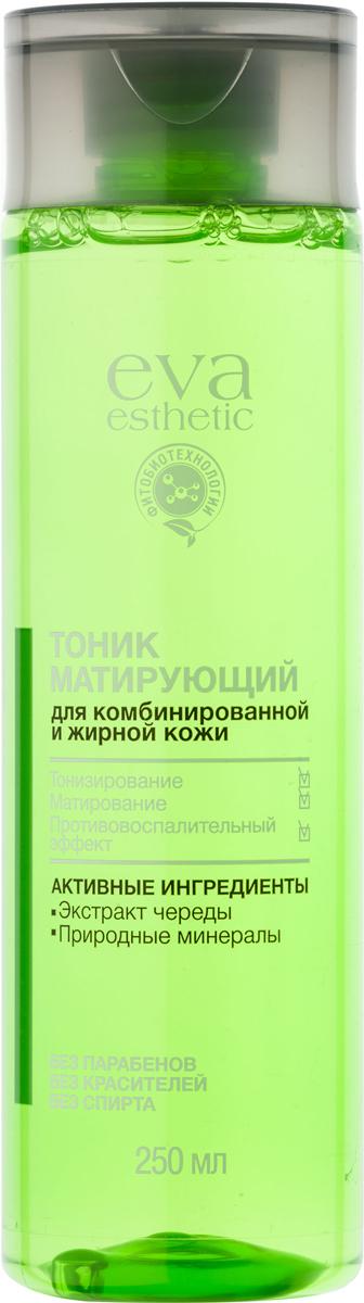 Eva esthetic Тоник для комбинированной и жирной кожи матирующий, 250 мл813172Тоник матирующий для комбинированной и жирной кожи. Насыщенный тоник на основе минерализованной воды удаляет загрязнения и остатки очищающих средств с лица. ПРИРОДНЫЕ МИНЕРАЛЫ активно тонизируют и матируют кожу. ЭКСТРАКТ ЧЕРЕДЫ, богатый витамином С, каротином и дубильными веществами, оказывает противовоспалительное действие. Тоник подготавливает кожу к дальнейшему нанесению уходных средств и является первым этапом ухода.