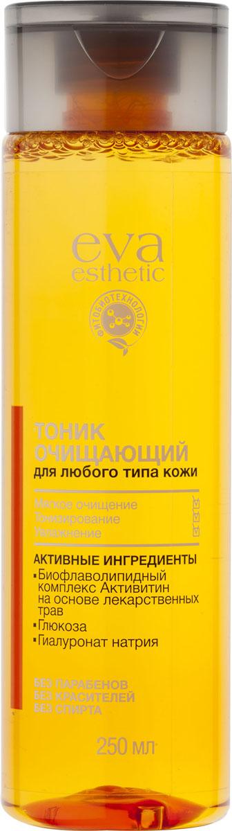 Eva esthetic Тоник для любого типа кожи очищающий, 250 мл813173Тоник очищающий для любого типа кожи. Насыщенный экстрактами лекарственных трав тоник мягко удаляет загрязнения и остатки очищающих средств с лица. Тоник подготавливает кожу к дальнейшему нанесению уходных средств и является первым этапом ухода. Биофлаволипидный комплекс Активитин® на основе экстракта зверобоя, ромашки, шалфея и календулы обеспечивает увлажнение и тонус кожи. САХАРИДЫ И ГИАЛУРОНАТ НАТРИЯ дополнительно увлажняют кожу, обеспечивая ей длительный комфорт.