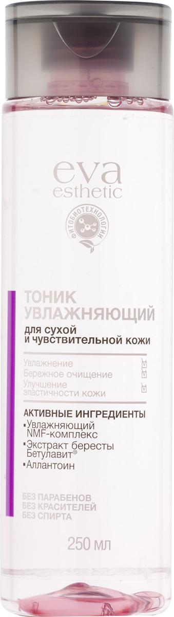 Eva esthetic Тоник для сухой и чувствительной кожи увлажняющий, 250 мл813174Тоник увлажняющий для сухой и чувствительной кожи. Деликатный, бесспиртовой тоник, увлажняет и освежает кожу. УВЛАЖНЯЮЩИЙ NMF-КОМПЛЕКС, родственный коже, восстанавливает гидробаланс и удерживает влагу в глубоких слоях кожи. ЭКСТРАКТ БЕРЕСТЫ БЕТУЛАВИТ замедляет процессы старения, обладает противоаллергическими и антиоксидантными свойствами, дополнительно увлажняет кожу, повышает ее эластичность. АЛЛАНТОИН успокаивает, уменьшает раздражение и покраснения.