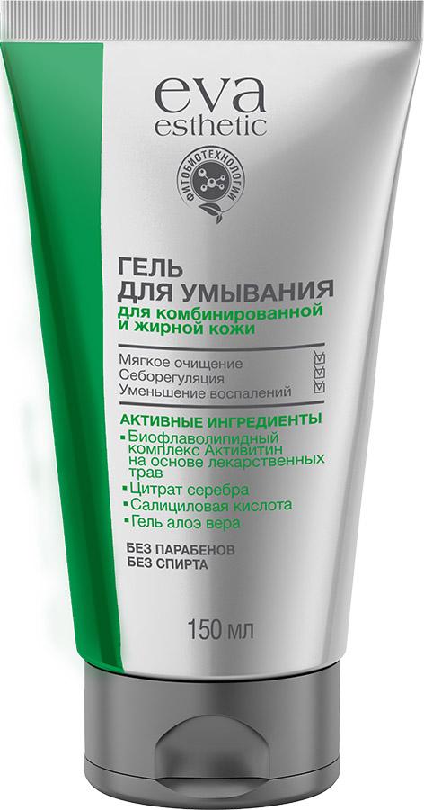 Eva esthetic Гель для умывания для комбинированной и жирной кожи, 150 мл813177Гель для бережного очищения комбинированной и жирной кожи. Мягкая моющая основа деликатно удаляет загрязнения с поверхности кожи, не разрушая ее водно-липидную мантию. БИОФЛАВОЛИПИДНЫЙ КОМПЛЕКС АКТИВИТИН® на основе экстрактов зверобоя, ромашки, шалфея и календулы, а так же цитрат серебра оказывают выраженное противовоспалительное действие. ГЕЛЬ АЛОЭ ВЕРА увлажняет и успокаивает кожу. САЛИЦИЛОВАЯ КИСЛОТА регулирует работу сальных желез и способствует сужению пор.