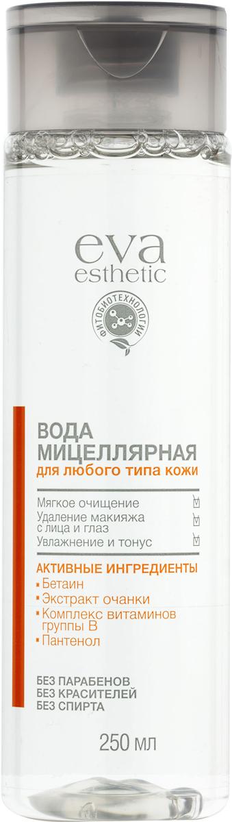 Eva esthetic Мицеллярная вода для любого типа кожи, 250 мл813182Мицеллярная вода для любого типа кожи бережно очищает и удаляет макияж, не требует смывания. Мягкая очищающая формула подходит даже для области вокруг глаз. САХАРИДЫ активно увлажняют глубокие слои эпидермиса. ЭКСТРАКТ ОЧАНКИ И КОМПЛЕКС ВИТАМИНОВ ГРУППЫ B тонизируют кожу. ПАНТЕНОЛ способствует ее регенерации.