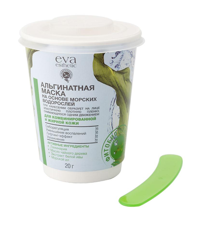 Eva esthetic Маска альгинатная для комбинированной и жирной кожи, 20 г830269Альгинатная маска на основе морских водорослей. При нанесении образует на лице эластичную плотную пленку, снимающуюся одним движением. Борется с несовершенствами кожи, очищает поры от загрязнений, выводит токсины, обладает выраженным лифтинг-эффектом. Шпатель для нанесения внутри!