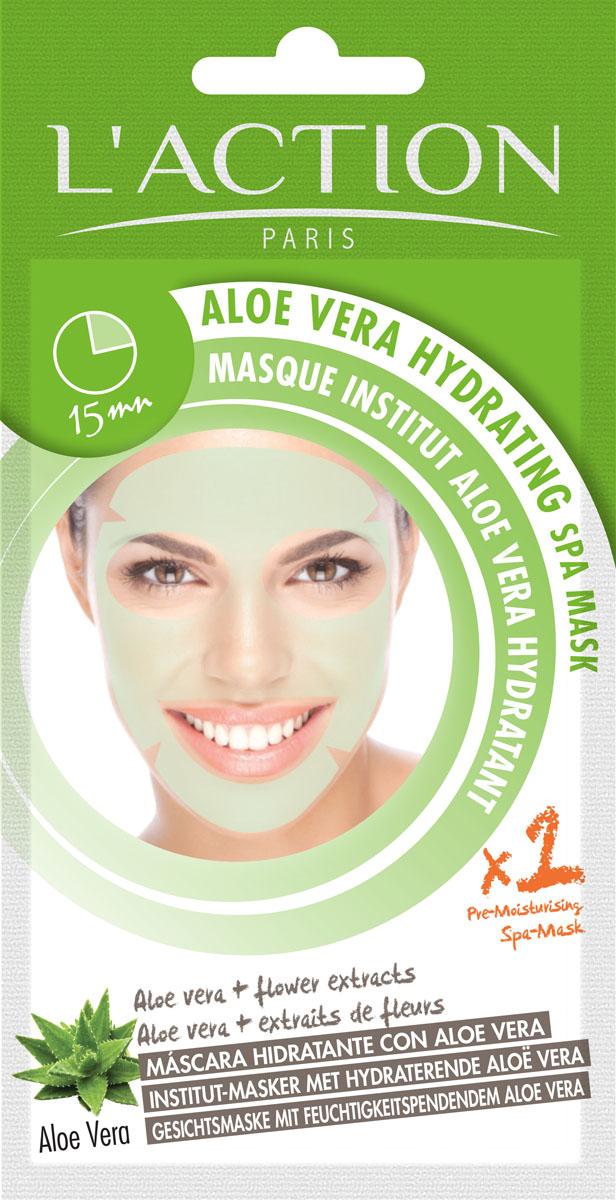 LactionSPA маска для лица с алоэ вера увлажняющая Aloe Vera Hydrating SPA Mask, 20 г831875Благодаря богатому содержанию успокаивающих растительных компонентов, таких как иван-чай и портулак, а также увлажняющим свойствам алоэ вера маска питает кожу и восстанавливает ее эластичность. Применение: нанесите маску на кожу и оставьте на 15 минут. Аккуратно снимите маску, остатки средства нежно вбейте в кожу подушечками пальцев. Позвольте маске впитаться полностью.
