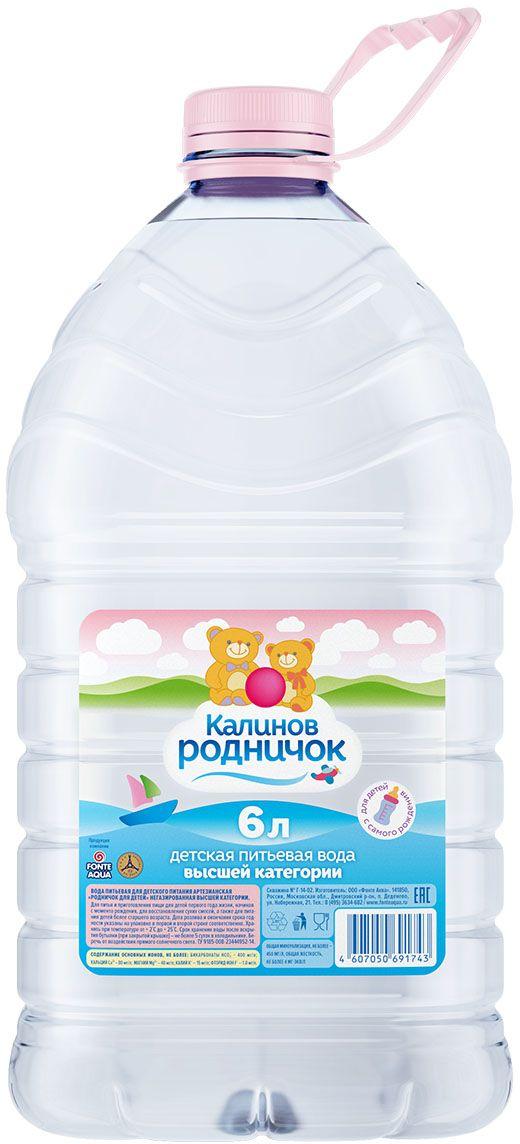 Калинов Родничок питьевая вода для детей, 6 л