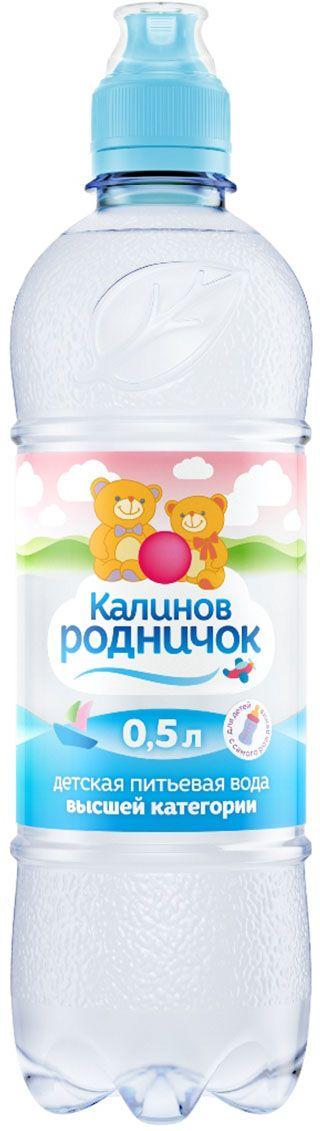 Калинов Родничок питьевая вода для детей с дозатором, 0,5 л