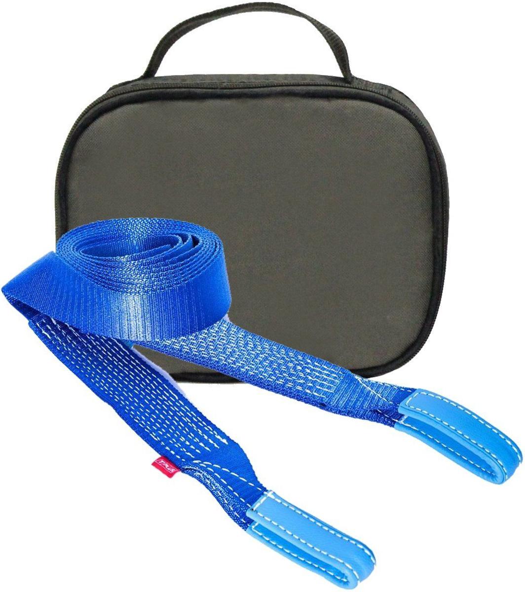 Строп динамический Tplus Стандарт, рывковый, с сумкой, цвет: оливковый, 4.5 т, 5 мT001956Минимальная разрывная нагрузка (MBS): 4.5 т; Длина: 5 м; Ширина ленты: 55 мм; Материал ленты: полиамид; Защита петель: экокожа; Эластичность (удлинение при нагрузке): 20%; Применяется для а/м или ATV массой* до 1.4 т; Сумка 240х180х80 мм (оксфорд); Гарантия: 1 год. *масса а/м или ATV = снаряженная масса а/м или ATV + 100 кг (+20% при эвакуации а/м из грязи). Если а/м или ATV оснащен дополнительным оборудованием (силовой бампер, лебёдка и т. п.), то масса а/м или ATV = снаряженная масса а/м или ATV + 100 кг + масса дополнительно установленного навесного оборудования (+20% при эвакуации а/м из грязи).