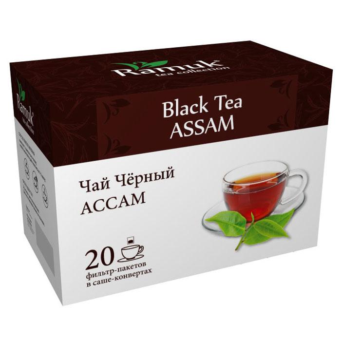 Ramuk чай черный в пакетиках, 20 шт00-00000386Чай черный плантации Ассам. Ассамский чай (Assam) — сорт черного крупнолистового чая, выращиваемого на северо-востоке Индии в долине реки Брахмапутры. Ассам легко узнать по специфическому, пряному, немного цветочному аромату с необычными для черного чая медовыми нотками. Прекрасно сочетается с молоком, сахаром и лимоном, но для более полного удовольствия от ассамовского послевкусия, лучше этого избежать. В Великобритании Ассам употребляется в качестве чая к завтраку (англ. breakfast tea).