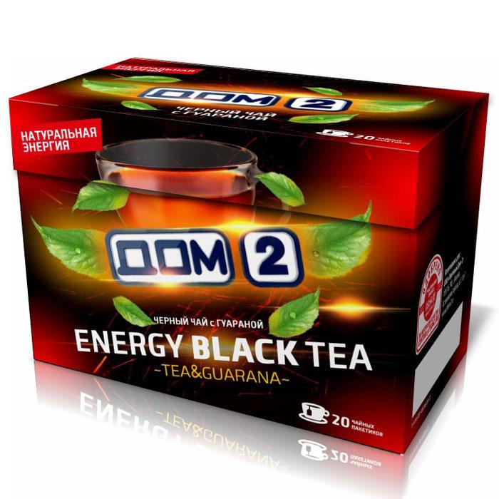 Дом-2 Энерджи чай черный с гуараной в пакетиках, 20 шт00-00000418Одобрено участниками проекта Дом-2. Классический черный индийский чай Дом-2 с натуральной гуараной. Этот напиток вобрал в себя легкий вкус и приятный аромат лучшего черного индийского чая и гуараны – растения родом из Бразилии. Сам по себе черный чай повышает работоспособность, снимает утомление, стимулирует работу сердца, благоприятно влияет на почки и пищеварительную систему. Гуарана похожа на кофеин, она усиливает тонизирующее действие чая, активизирует мозговую деятельность и способствует концентрации внимания.