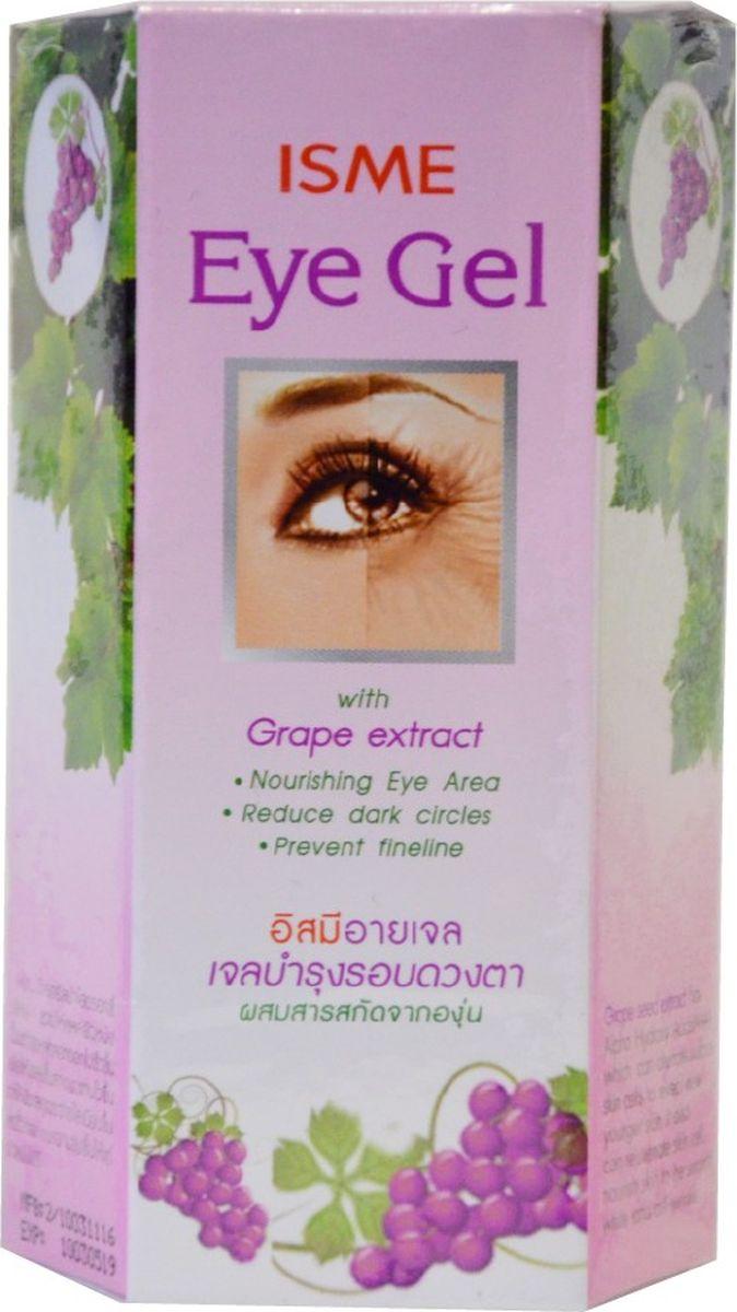 RasYan Гель для кожи вокруг глаз , 10 гр.3725Питательный гель с экстрактами виноградных косточек, грейпфрута, цветков розы, гамамелиса, гиалуроновой кислотой предотвращает преждевременное старение кожи, увлажняет, стимулируя синтез коллагена, устраняет темные круги под глазами, разглаживает мелкие морщинки, делает кожу упругой и гладкой. Применение: небольшое количество геля ежедневно дважды в день нанесите на очищенную кожу вокруг глаз, аккуратно помассируйте до полного впитывания геля.