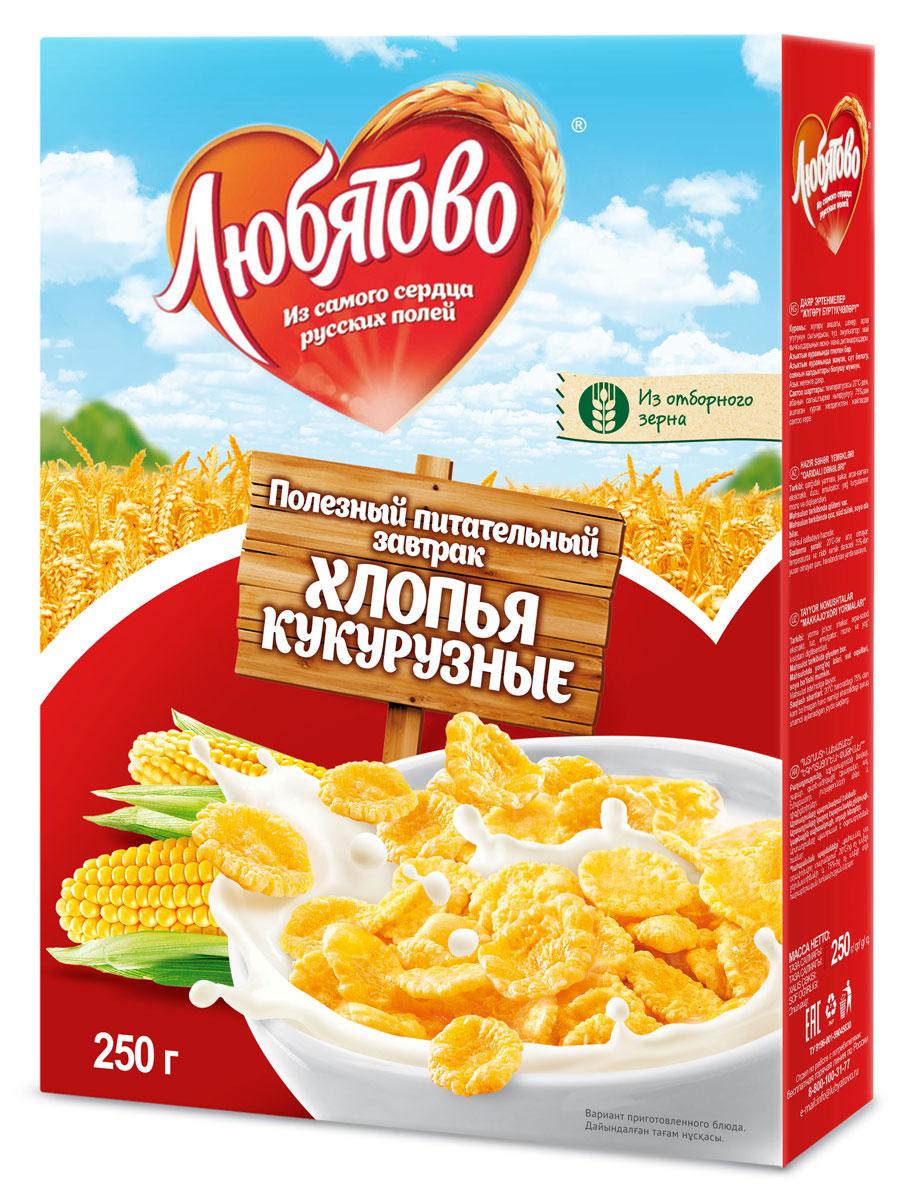 Любятово Готовый завтрак Хлопья кукурузные, 250 г1501Знаете в чем секрет Любятово? Солнце тут ослепительно яркое, от того и колосья спелые, тяжелые. Из отборного зерна мука получается, а в русской печи любимый вкус раскрывается. И все это для того, чтобы ваша семья получала только лучшее из Любятово, из самого сердца русских полей!