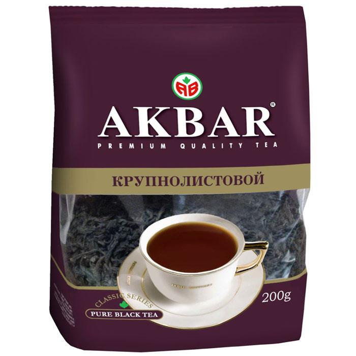 Akbar Классическая серия чай черный крупнолистовой, 200 г1050058Великолепный купаж чая, отличающийся терпким вкусом, насыщенным ароматом и ярким цветом настоя, входит в линейку высококачественных черных чаев, выпускаемых под торговой маркой AKBAR. Благодаря оригинальному рецепту производства и тщательному отбору используемого сырья, при заваривании дает крепкий настой яркого цвета с отлично тонизирующим вкусом и неповторимым насыщенным ароматом.