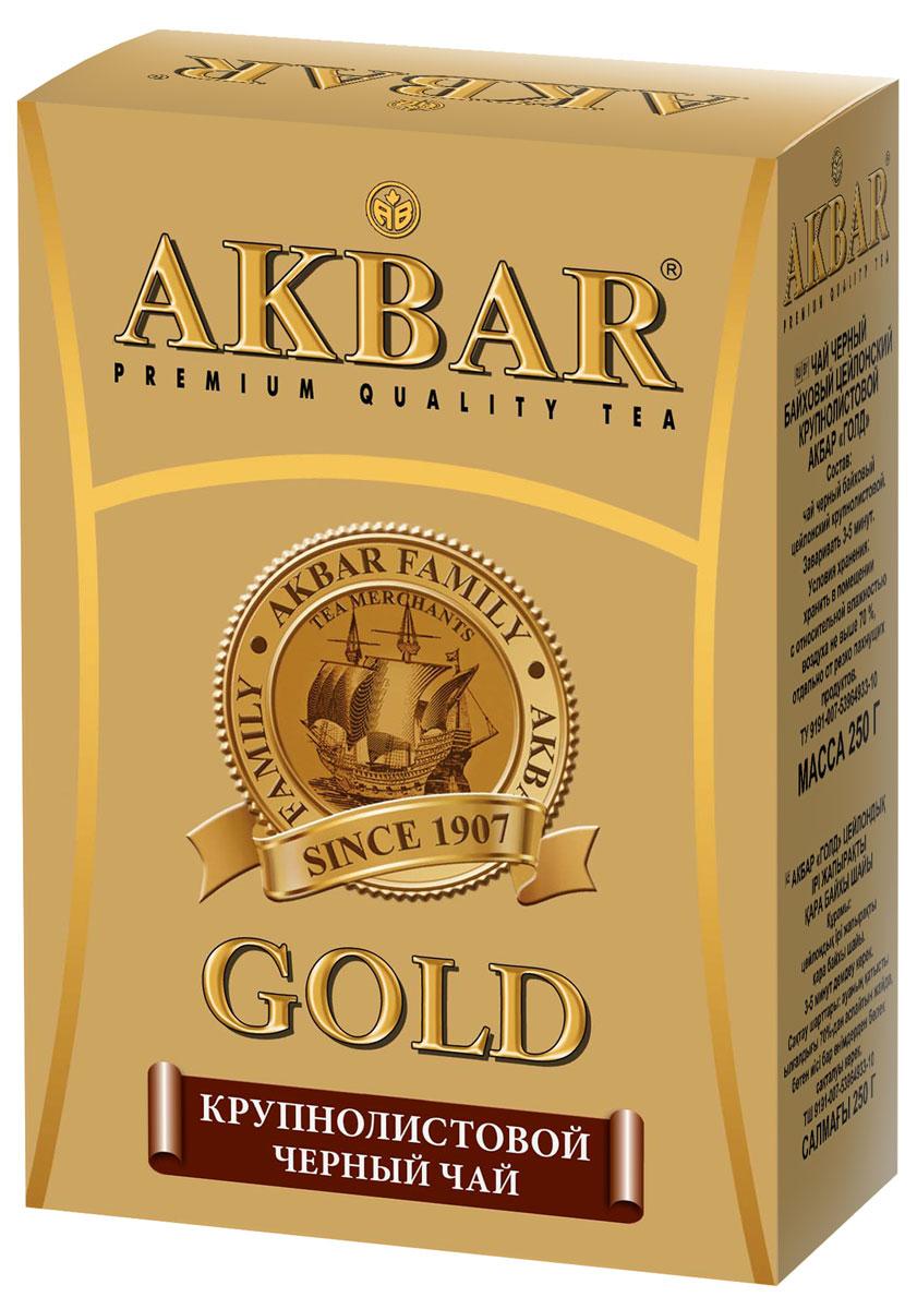 Akbar Gold чай черный крупнолистовой, 250 г1050060Купаж AKBAR GOLD включает в себя лучшие сорта крупнолистового чая, которые выращиваются на горных плантациях, расположенных в южной части Цейлона, легендарной провинции Ruhuna, на высоте 2000 футов над уровнем моря. Идеальный климат и особые плодородные почвы этой области создают великолепные условия для выращивания здесь ароматного черного чая с большим количеством хлорофилла в листьях, который хорошо заваривается и дает крепкий настой яркого цвета с неповторимым терпким вкусом.