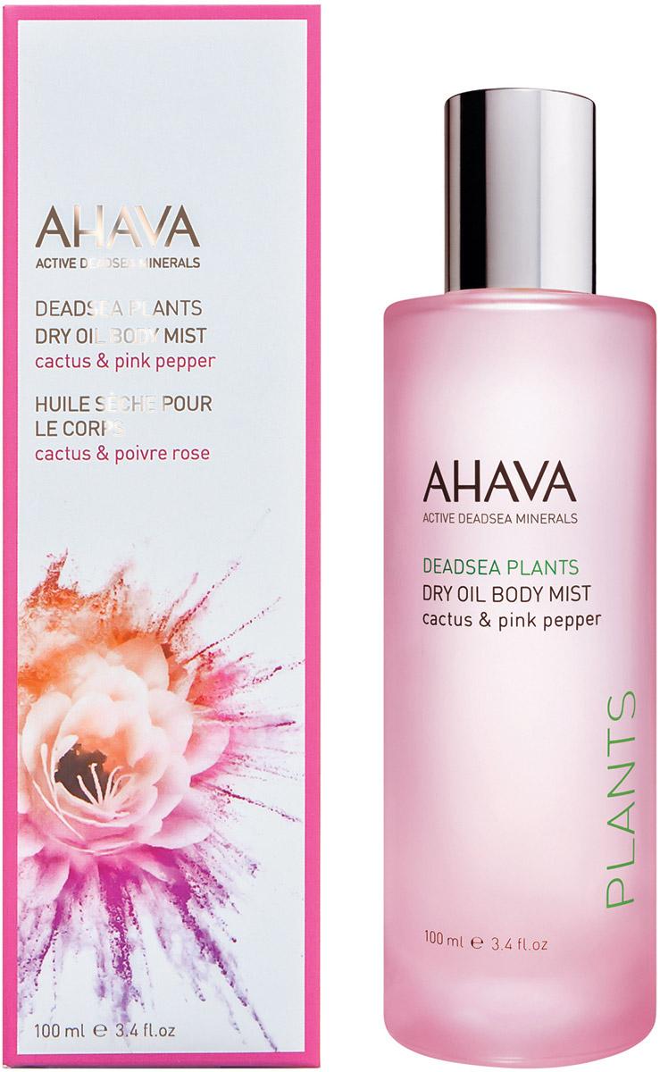 Ahava Deadsea Plants Сухое масло для тела кактус и розовый перец 100 мл86616165Сверхлегкий, ультра-увлажняющий уход за телом в форме чувственного сухого масла-спрея для тела. Сверкающая смесь питательных масел для ухода за телом, возвращающая коже гладкость, упругость, роскошную мягкость и здоровый блеск... с шеи до ног.