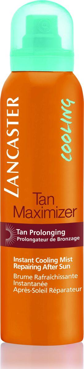 Lancaster After Sun - Tan Maximizer Спрей с мгновенным охлаждающим эффектом, восстановление после загара 125 мл40990887000Идеальное средство для тех, кто хочет сохранить свой загар на длительный срок и обеспечить своей коже уход и заботу. Усовершенствованный комплекс активации загара на основе натуральных масел и бета-каротина обеспечивает продолжительную естественную выработку меланина, придавая коже приятный оттенок и подчеркивая ее сияние. Увлажняющая формула, обогащенная растительными экстрактами, интенсивно питает, освежает и успокаивает после солнечного воздействия, предотвращая ожоги и оставляя кожу эластичной и шелковистой. Комплекс Активации Загара*: Сочетание комплексов Гелиотан (богат аминокислотами, микроэлементами и минералами), Биотаннинг (экстракт сладкого апельсина) и масло бурити + ЭХИНАЦЕЯ Обильно нанести на тело после пребывания на солнце
