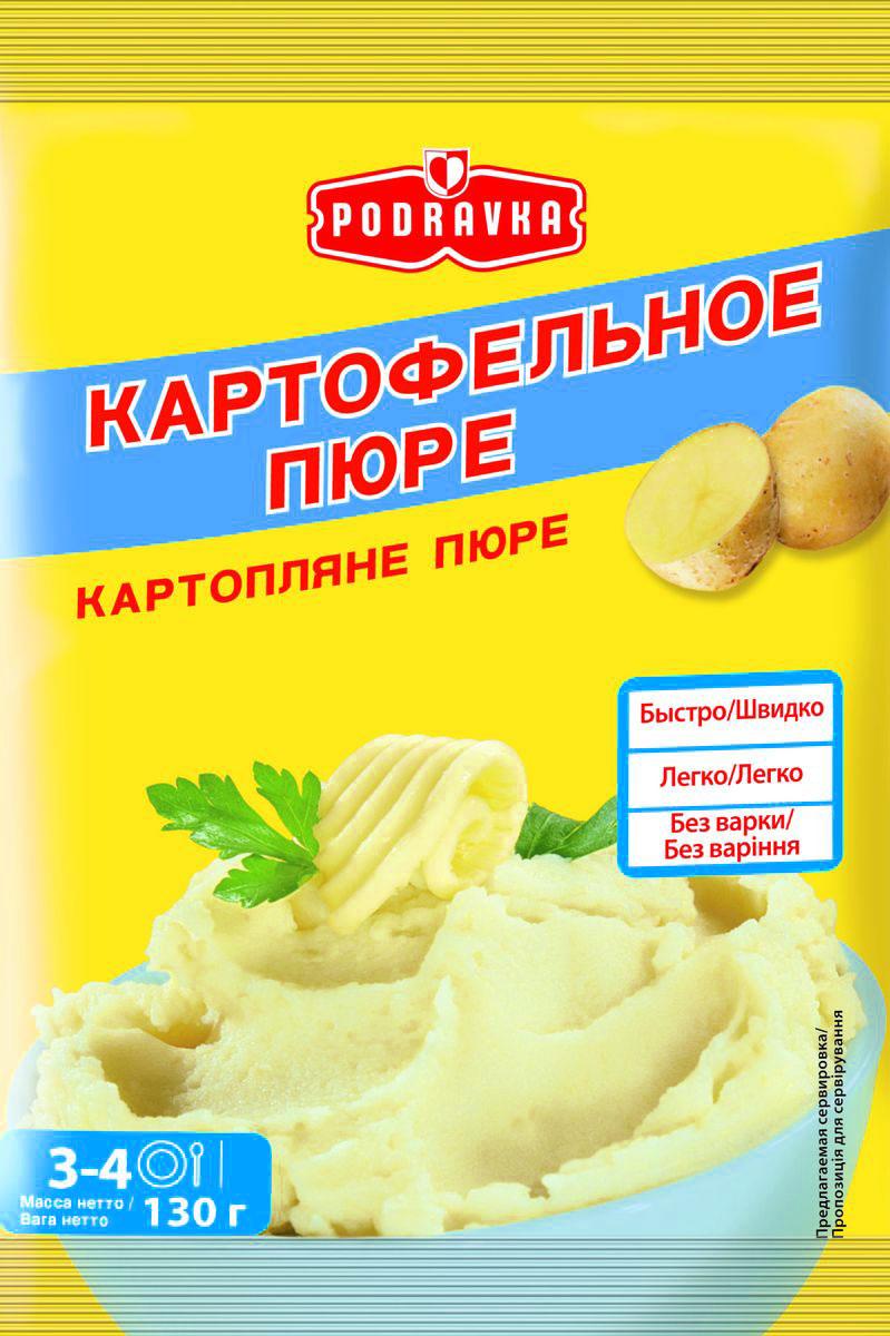Podravka Картофельное пюре, 130 г3190012Если совсем нет времени, без паники, всего за 5 минут приготовьте великолепное картофельное пюре и наслаждайтесь этим самым любимым гарниром. Картофельное пюре является постным продуктом. Добавьте в него жареный лук, грибы и вы получите прекрасную начинку для пирожков.