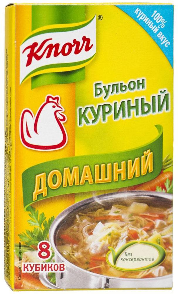 Knorr Приправа Бульон куриный домашний, 8 кубиков по 10 г65415319Кубик Knorr - это не просто соль и перец. Чтобы создать куриный бульон, отбираются только качественные спелые овощи, ароматные травы и пряности и лучшее куриное мясо. Уникальные пропорции тщательно подобранных ингредиентов устанавливают баланс вкуса и аромата между мясом, травами, специями и овощами. Это особенно ценят современные хозяйки, которым так редко удается приготовить обед из натуральных деревенских продуктов. Маленький кубик бульона придаст наваристость и разнообразит гамму вкуса ваших любимых блюд! Уважаемые клиенты! Обращаем ваше внимание, что полный перечень состава продукта представлен на дополнительном изображении.