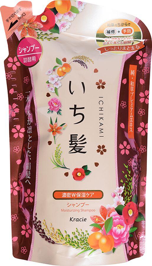 Kracie 72095 Ichikami Шампунь интен.увлажняющий для поврежденных волос с маслом абрикоса 360 мл (смен.уп)72095krНа протяжении многих веков красота женщины в Японии определялась, прежде всего, красотой и здоровьем ее волос. Уникальная формула натуральных экстрактов японских и китайских растений обеспечивает питательными и увлажняющими веществами, необходимыми для роста сильных и здоровых волос. Не содержит силикона и сульфатов. В составе: экстракт корня пиона древовидного, ферменти- рованный черный рис ?, компонент Kome EX-S (отвар из отборного риса), экстракт фасоли угловатой, масло абрикоса, экстракт цветков чайного дерева, экстракт сакуры, экстракт камелии японской, экстракт беламканды китайской, экстракт мыльных орехов. С ароматом цветущей горной сакуры и сладкого абрикоса.