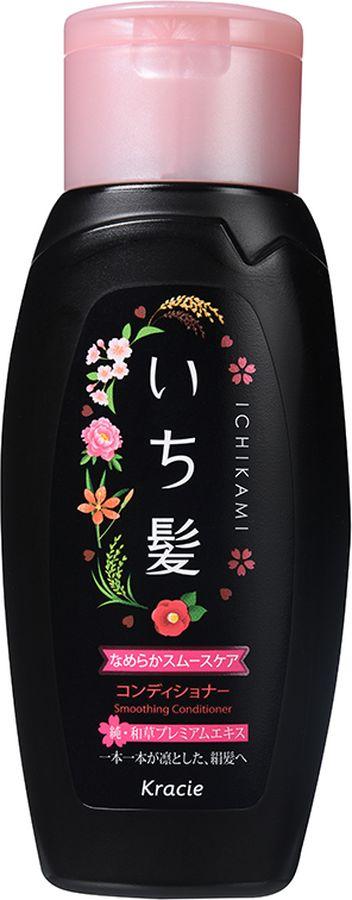 Kracie 72132 Ichikami Бальзам-ополаскиватель разглаживающий для поврежденных волос с ароматом горной сакуры72132Средства восстанавливают волосы и защищают их от повторных повреждений. Увлажняющие компоненты проникают в самую сердцевину волос, наполняя их здоровьем. Кутикула становится гладкой и менее подверженной повреждениям, возникающим из-за трения волос. Бальзам-ополаскиватель также улучшает состояние кожи головы. Уникальная формула натуральных экстрактов восточных растений обеспечивает волосы питательными и увлажняющими компонентами, делая их сильными и здоровыми до самых кончиков. В состав входят: отруби фиолетового риса (экстракт рисовых отрубей), экстракт красного риса (делает волосы гладкими и рассыпчатыми), экстракт коры пиона древовидного, ферментированный черный рис ?, компонент Kome EX-S (отвар из отборного риса), экстракт сакуры, экстракт камелии японской, экстракт беламканды китайской. В бальзаме-ополаскивателе отсутствуют ПАВы сульфатного происхождения. Аромат цветущей горной сакуры.