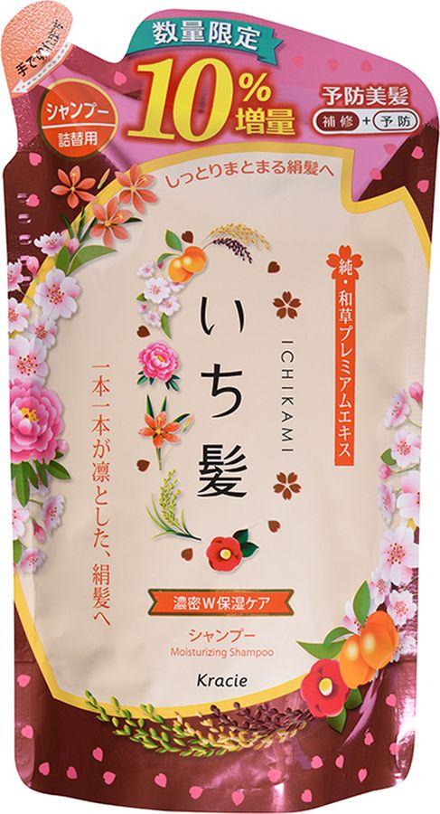 Kracie 72145kr IchikamiШампунь интенсивно увлажняющий для поврежденных волос с маслом абрикоса 374 мл (смен.уп)72145krНа протяжении многих веков красота женщины в Японии определялась, прежде всего, красотой и здоровьем ее волос. Уникальная формула натуральных экстрактов японских и китайских растений обеспечивает питательными и увлажняющими веществами, необходимыми для роста сильных и здоровых волос. Не содержит силикона и сульфатов. В составе: экстракт корня пиона древовидного, ферментированный черный рис ?, компонент Kome EX-S (отвар из отборного риса), экстракт фасоли угловатой, масло абрикоса, экстракт цветков чайного дерева, экстракт сакуры, экстракт камелии японской, экстракт беламканды китайской, экстракт мыльных орехов. С ароматом цветущей горной сакуры и сладкого абрикоса.