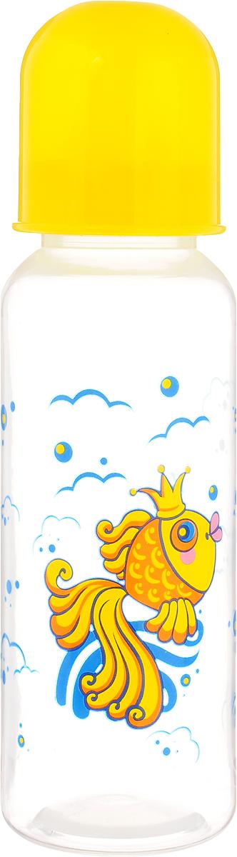 Курносики Бутылочка для кормления Золотая рыбка от 0 месяцев цвет желтый 250 мл