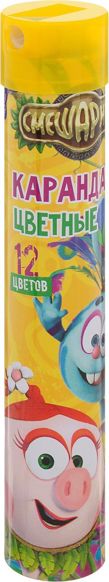 Centrum Набор цветных карандашей Смешарики 12 шт84265_Нюша, КрошЦветные карандаши Centrum Смешарики обязательно понравятся вашему юному художнику. Набор включает в себя 12 карандашей с шестигранным корпусом. Они идеально подходят для школы и дома. Карандаши помещены в металлическую тубу с крышкой-точилкой. Такой набор карандашей откроет юным художникам новые горизонты для творчества, поможет отлично развить мелкую моторику рук, цветовое восприятие, фантазию и воображение. Не рекомендуется детям до 3-х лет!