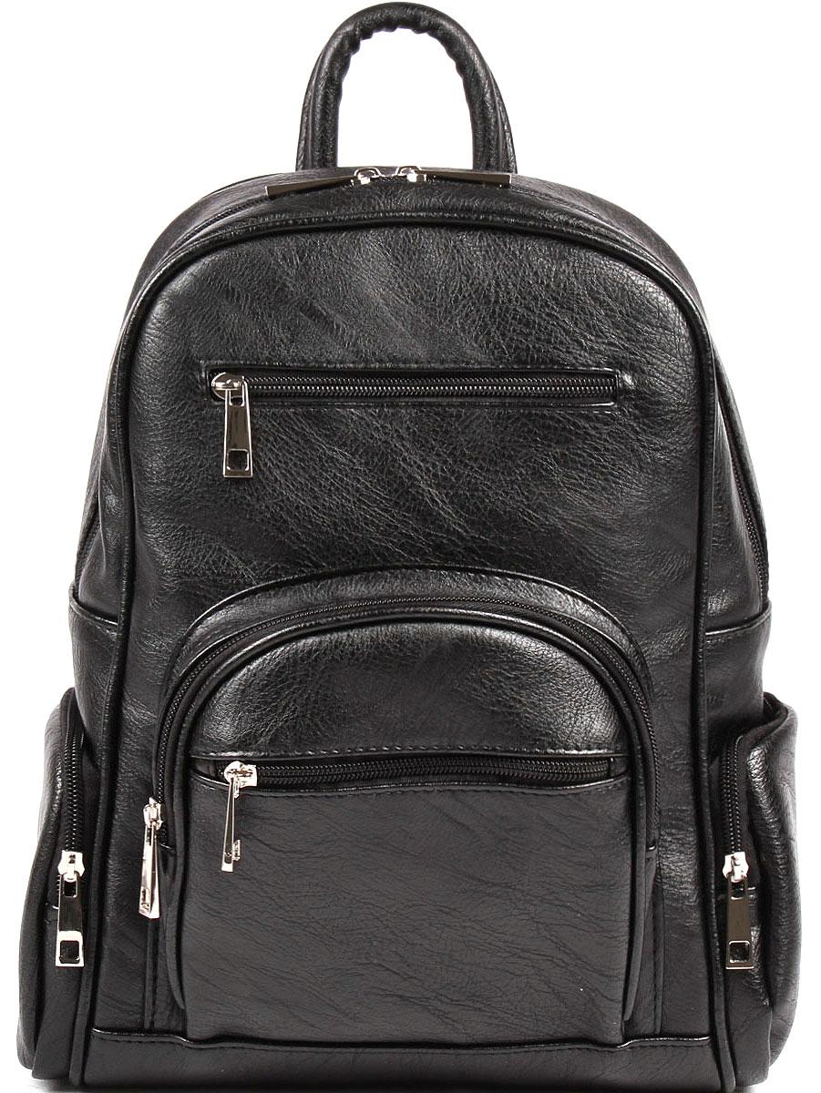 Рюкзак женский Медведково, цвет: черный. 16с3748-к1416с3748-к14Одно отделение на молнии. Множество карманов на молниях снаружи и внутри. Заплечные ремни регулируются по длине.
