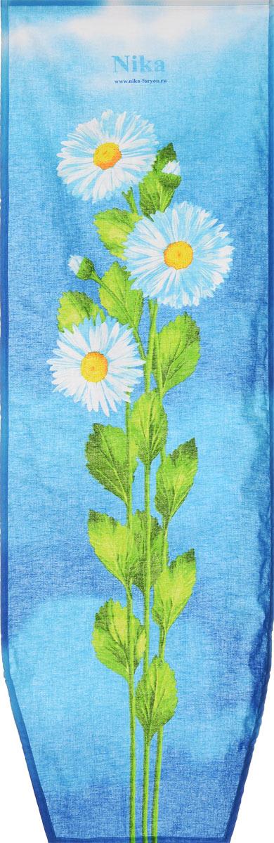 Чехол для гладильной доски Nika, универсальный, цвет: белый, синий, зеленый, 129 х 40 смЧ1_белый, синий, зеленыйЧехол Nika, выполненный из бязи (100% хлопок), продлит срок службы вашей гладильной доски. Чехол снабжен стягивающим шнуром, при помощи которого вы легко отрегулируете оптимальное натяжение и зафиксируете чехол на рабочей поверхности гладильной доски. Чехол оформлен красивым рисунком, что оживит внешний вид вашей гладильной доски. Размер чехла: 129 х 40 см. Максимальный размер доски: 125 х 36 см.