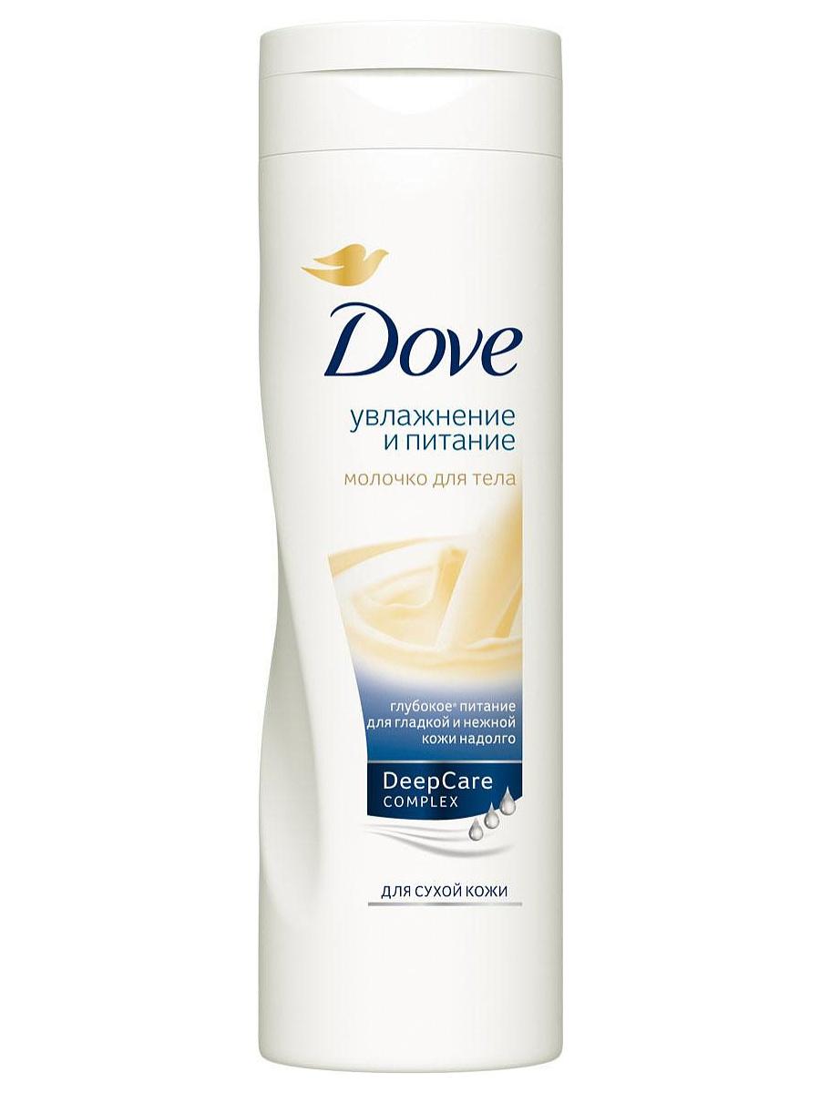 Dove Молочко для тела Увлажнение и питание 250 мл21073660Молочко для тела идеально подходит для сухой кожи: оно не только увлажняет поверхность кожи, но и обеспечивает более глубокое питание, сохраняя продолжительное ощущение нежности и красоты Вашей кожи. Характеристики: Объем: 250 мл. Производитель: Германия. Товар сертифицирован.