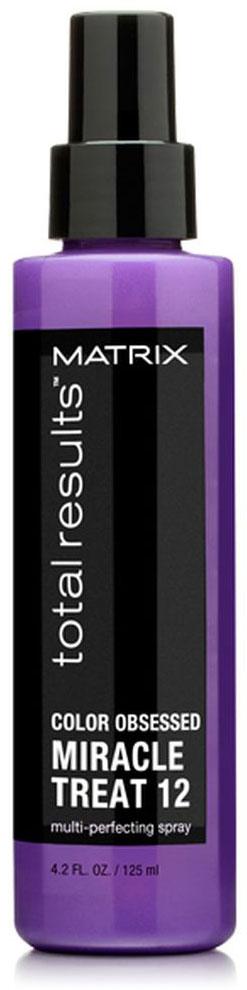 Matrix Total Results Color Obsessed несмываемый спрей Miracle Treat 12, 125 млP1106300Спрей Color Obsessed Miracles Treat 12 (Колор Обсэссд Миракл Трит 12) обладает 12 волшебными свойствами: сохраняет цвет окрашенных волос, мгновенно придаёт шелковистость, облегчает расчёсывание, запечатывает волосы*, защищает от повреждений*, увлажняет, предотвращает ломкость волос*, делает волосы более послушными, максимально наполняет природное тело волоса, разглаживает кутикулу, интенсивно кондиционирует, помогает восстановлению блеска. *При использовании системы из шампуня, кондиционера и спрея.