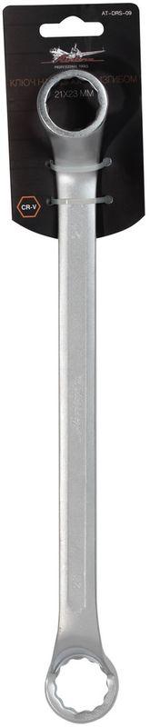 "Ключ накидной с изгибом ""Airline"", 21 х 23 мм AT-DRS-09"