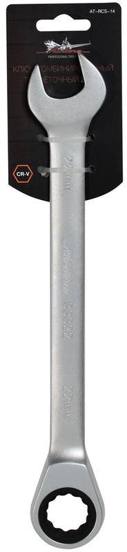 """Ключ гаечный комбинированный """"Airline"""", трещоточный, 22 мм AT-RCS-14"""