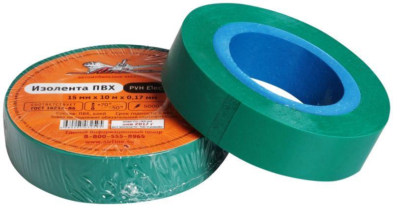 """Изолента """"Airline"""", цвет: зеленый, 15 мм х 10 м AIT-P- 05"""