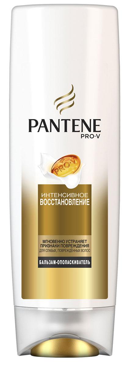Pantene Pro-V Бальзам-ополаскиватель Интенсивное восстановление, 200 млPT-81430344Благодаря обогащенной восстанавливающей формуле с особыми веществами, питающими волосы на микроуровне, бальзам-ополаскиватель Pantene Pro-V Интенсивное восстановление помогает удерживать влагу глубоко внутри, придавая волосам здоровый внешний вид и блеск. Бальзам- ополаскиватель Pantene Pro-V Интенсивное восстановление борется с признаками повреждения и питает поврежденные и сухие волосы, делая их гладкими, сияющими и здоровыми. Для наилучших результатов используйте с шампунем и средствами для ухода за волосами Pantene Pro-V Интенсивное восстановление.