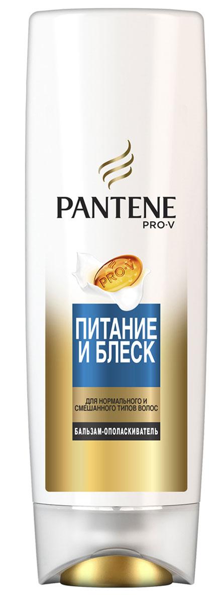 Pantene Pro-V Бальзам-ополаскиватель Питание и Блеск, 360 мл81601084Бальзам-ополаскиватель Pantene Pro-V Питание и блеск бережно очищает и питает нормальные волосы и волосы смешанного типа, а также восстанавливает естественный баланс волос и придает им красивый здоровый вид от корней до кончиков. Для наилучших результатов используйте с шампунем и средствами для ухода за волосами Pantene Pro-V Питание и блеск.