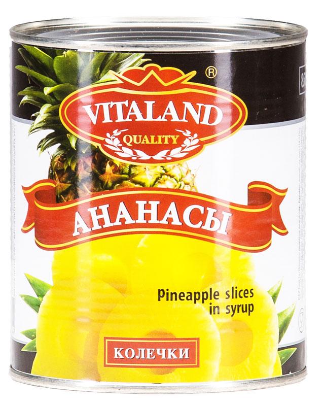 Vitaland ананасы колечки, 850 мл4041811017449Ананасы колечки в сладком сиропе.