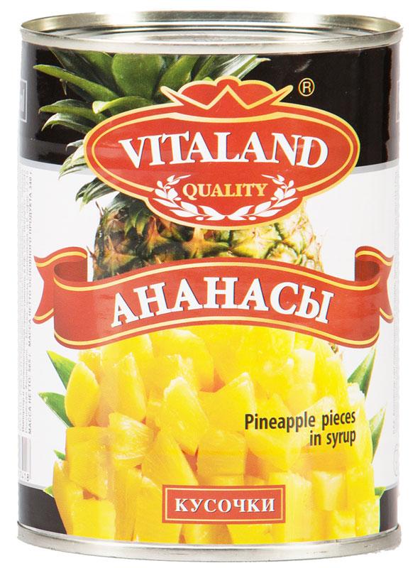 Vitaland ананасы кусочки, 580 мл4041811017418Ананасы кусочки слегка подслащеные в сиропе