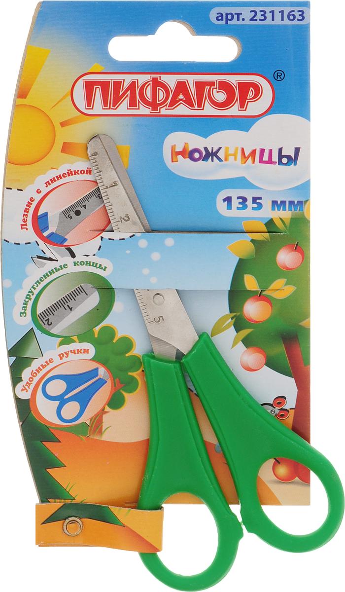 Пифагор Ножницы детские с линейкой цвет зеленый 13 см
