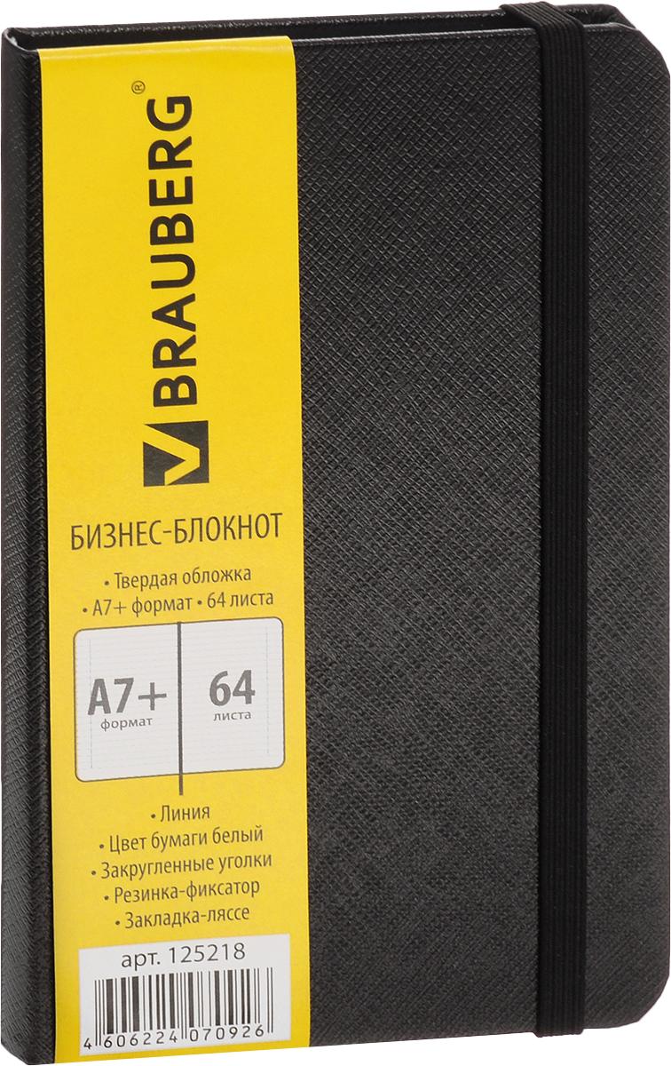 Brauberg Бизнес-блокнот Select 64 листа в линейку цвет черный125218_черныйБлокнот Brauberg Select - незаменимый атрибут современного человека, необходимый для рабочих и повседневных записей в офисе и дома. Серия выполнена в классическом стиле. Обложка с фактурной поверхностью и едва заметным глянцевым блеском. Вертикальная резинка-фиксатор надежно защитит внутренний блок.