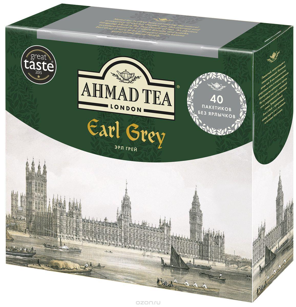 Ahmad Tea Earl Grey черный чай в пакетиках без ярлычков, 40 шт682Ahmad Tea Earl Grey - это изысканное сочетание чая высшего качества и волшебного аромата бергамота в совершенном исполнении. Этот ароматный напиток раскроет вам секрет семейного благополучия. Уважаемые клиенты! Обращаем ваше внимание на то, что упаковка может иметь несколько видов дизайна. Поставка осуществляется в зависимости от наличия на складе.