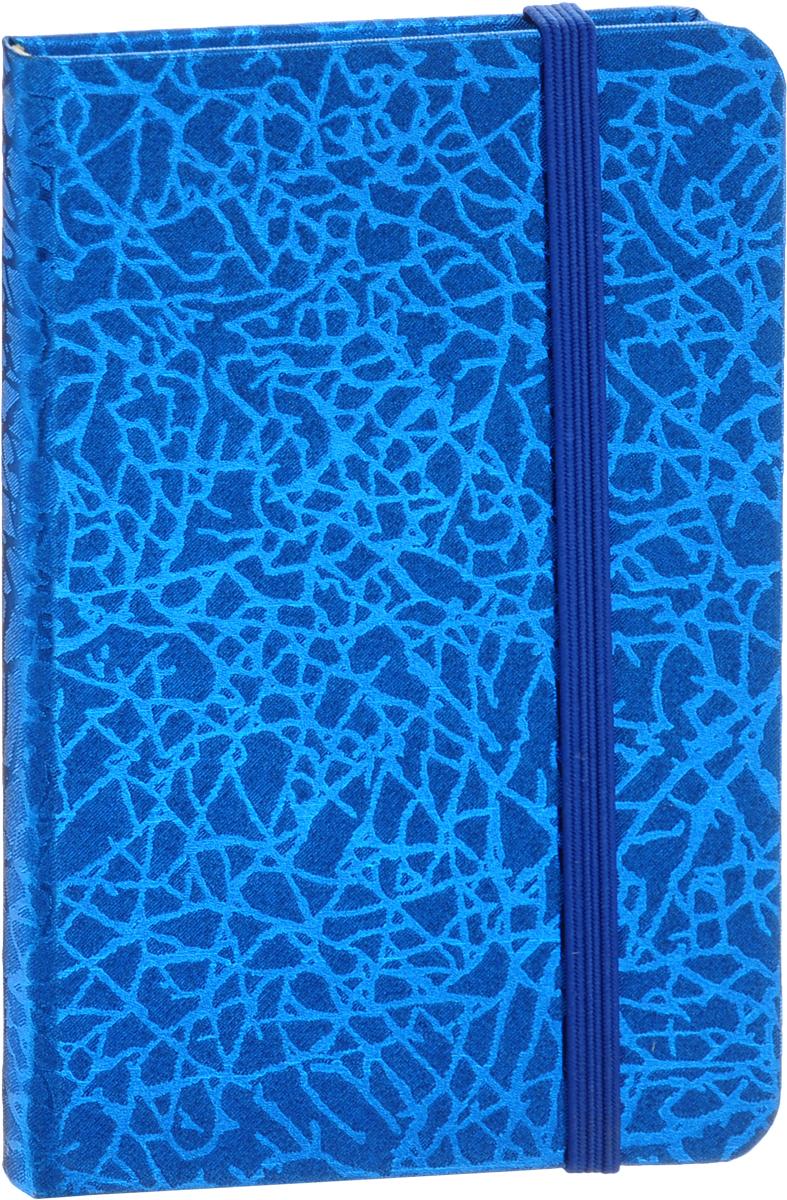 Brauberg Бизнес-блокнот Irida 64 листа в линейку цвет синий125217_синийБлокнот Brauberg Irida - незаменимый атрибут современного человека, необходимый для рабочих и повседневных записей в офисе и дома. Обложка блокнота выполнена из картона и оформлена надписью бренда. Яркое и блестящее исполнение этой серии блокнотов не оставит равнодушной любую модницу. Блокноты с твердой обложкой, с листами кремового цвета и резинкой-фиксатором.