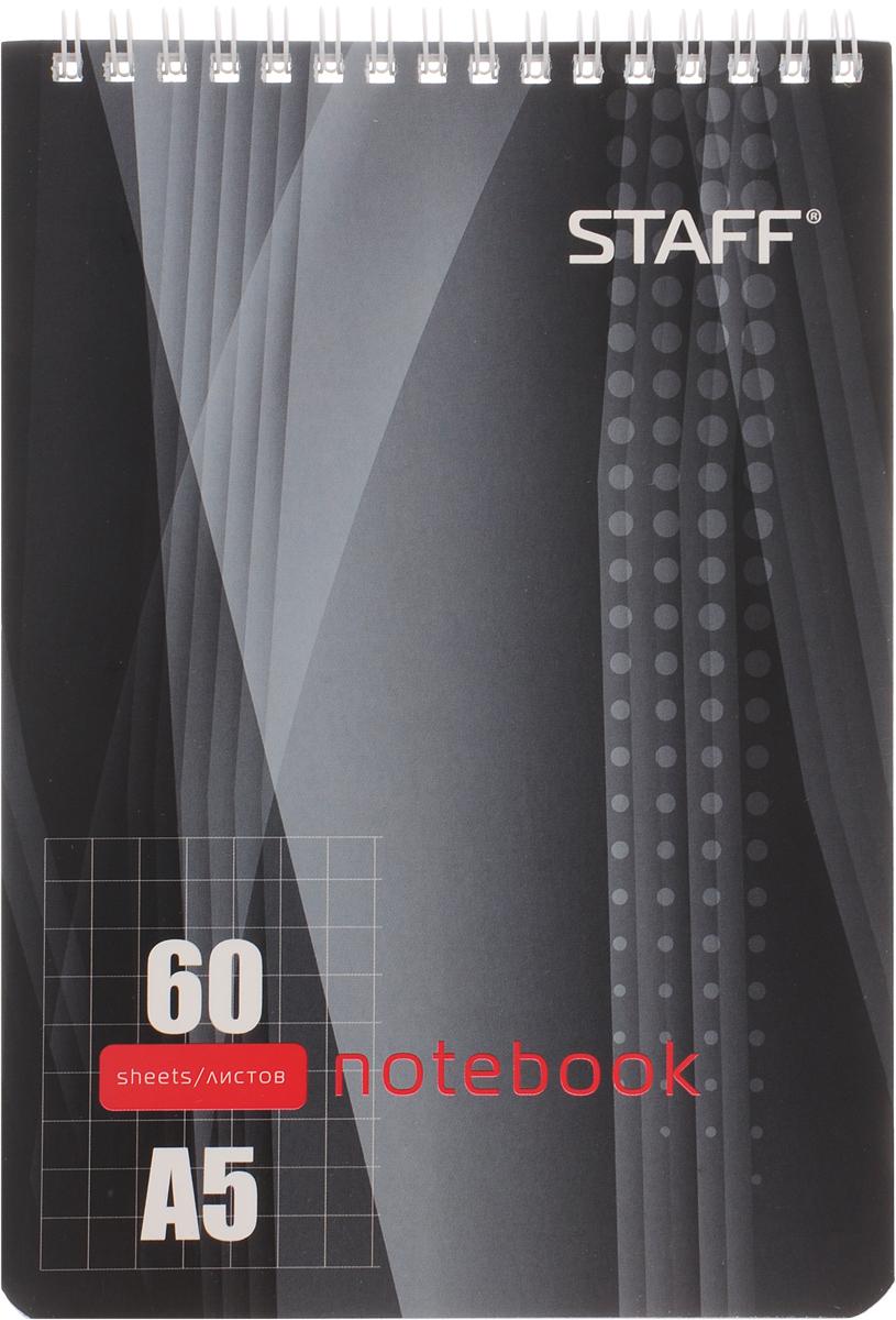 Staff Блокнот 60 листов в клетку цвет черный126539_черныйБлокнот Staff - незаменимый атрибут современного человека, необходимый для рабочих и повседневных записей в офисе и дома. Тыльная часть блокнота имеет жесткую заднюю обложку, позволяющую делать записи на весу. Стандартная линовка в голубую клетку без полей.