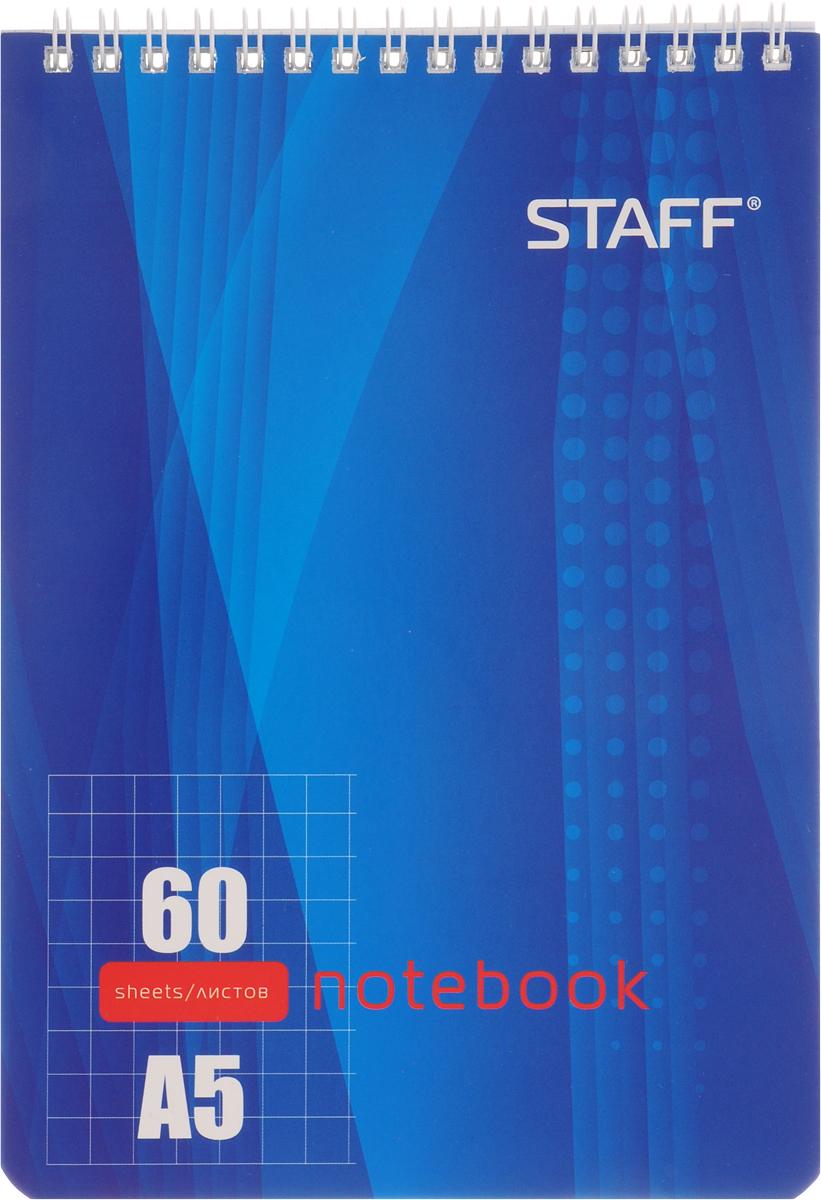 Staff Блокнот 60 листов в клетку цвет синий126539_синийБлокнот Staff - незаменимый атрибут современного человека, необходимый для рабочих и повседневных записей в офисе и дома. Тыльная часть блокнота имеет жесткую заднюю обложку, позволяющую делать записи на весу. Стандартная линовка в голубую клетку без полей.