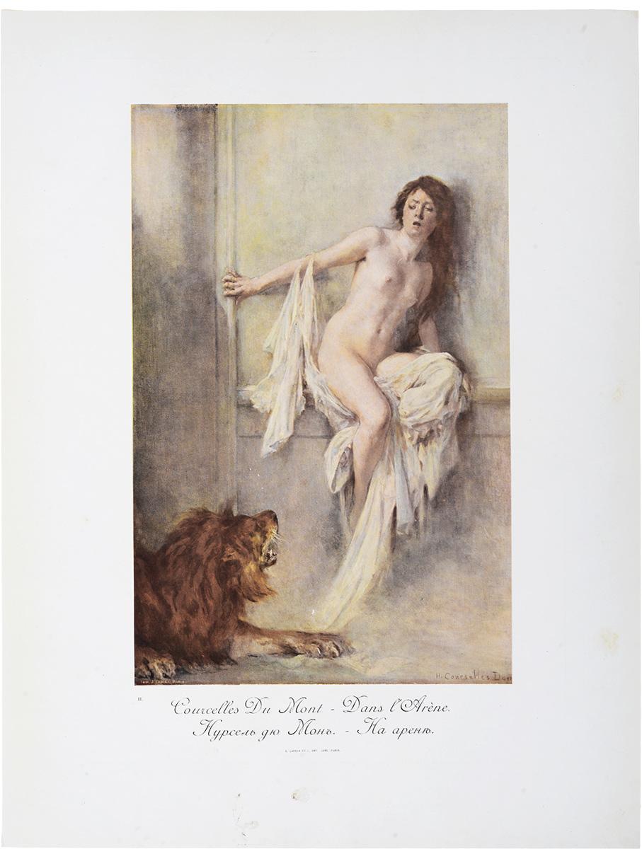 На арене, Курсель дю Мон. Автотипия. Франция, начало XX века
