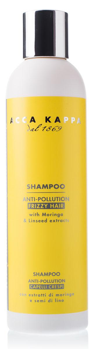 Acca Kappa Защитный шампунь для вьющихся волос Зеленый мандарин 250 мл853438Шампунь с экстрактами моринги и льна. Этот шампунь создает барьерный эффект против загрязнений окружающей среды. Он глубоко и мягко воздействует на кожу и структуру волос.