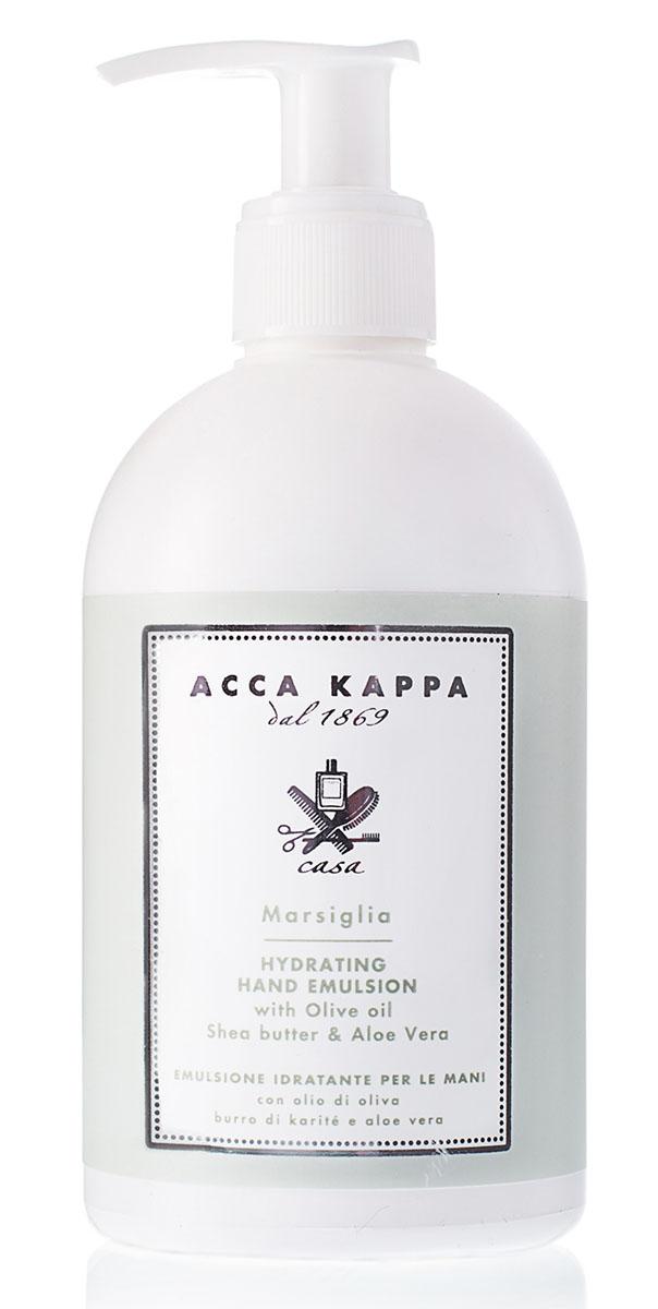Acca Kappa Молочко увлажняющее для рук Марсельское 300 мл853459В течение дня наши руки подвергаются постоянным стрессам от атмосферных явлений, контакта с водой и моющими средствами. Эта инновационная, легкая эмульсия, которая увлажняет, питает и защищает кожу рук. Формула, обогащенная оливковым маслом, маслом виноградных косточек, маслом ши и алоэ вера, улучшает эластичность кожи, что особенно важно для ее здоровья, борется с покраснениями и обезвоживанием. Молочко подходит для всей семьи, для использования как в ванной комнате и так и на кухне.